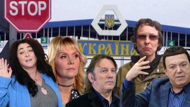 Парубий подписал закон о гастролях россиян