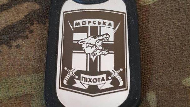 В Николаеве погиб морской пехотинец