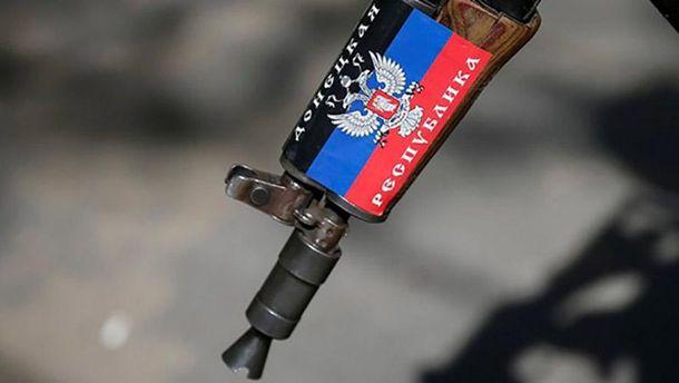 Боєприпаси терористів знайшли на Донеччині