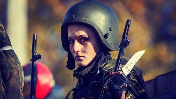 Террористка Анастасия Слободанюк с позывным