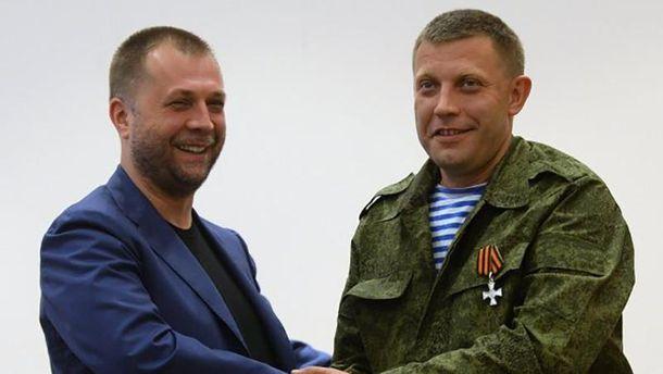 Олександр Бородай і чинний ватажок