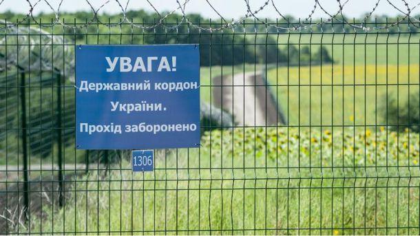 На українсько-польському кордоні з'явиться ще 4 нових пункти пропуску