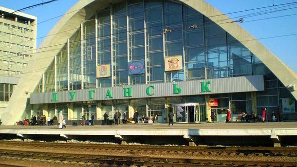 У мережі показали фото безлюдного вокзалу у Луганську