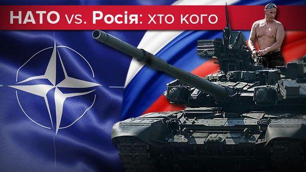 Росія проти НАТО: Альянс спасує перед Путіним?