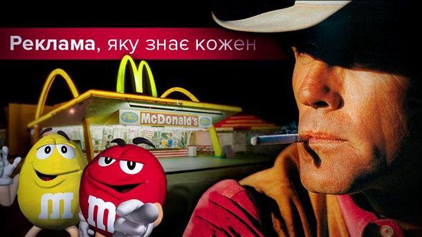 8 лучших рекламных кампаний за 100 лет