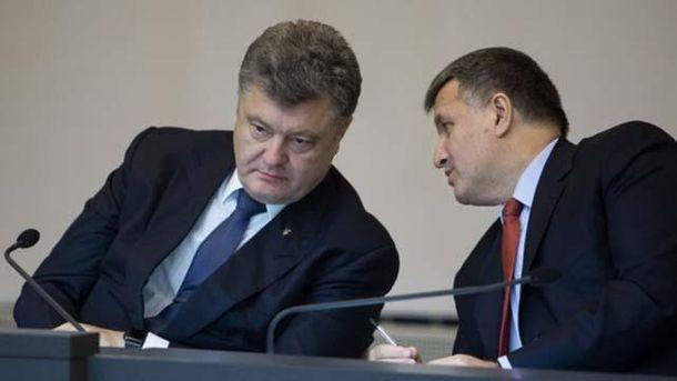 Аваков прокомментировал слухи о ссоре с Порошенко