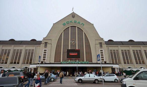 Мінування вокзалу в Києві не підтвердилося