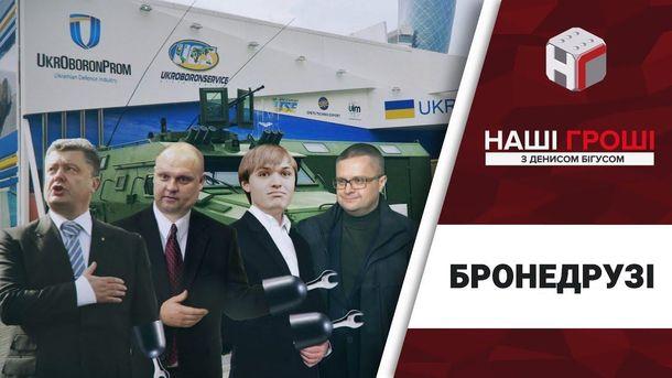В 2017 году количество раскрытых преступлений возросло на 40 тыс., - Князев - Цензор.НЕТ 6221
