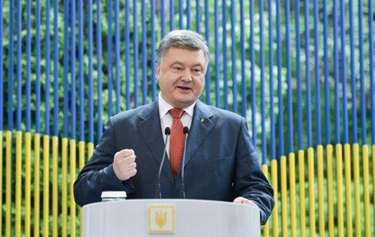 Порошенко рассказал о достижениях децентрализации