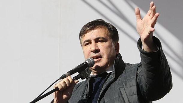 Михаилу Саакашвили отказано впредоставлении статуса беженца вгосударстве Украина