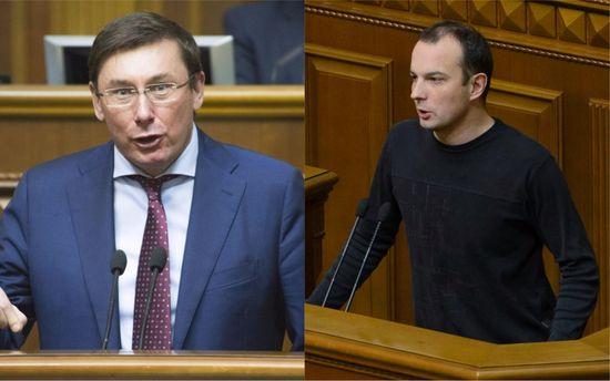 Раду попросять зняти недоторканність знардепа Соболєва— Луценко