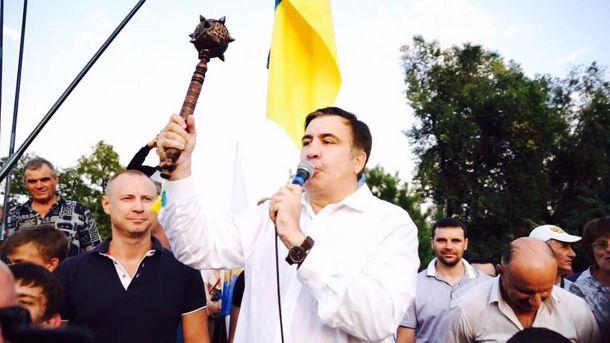 Саакашвили резко прокомментировал заявление Луценко об экстрадиции в Грузию
