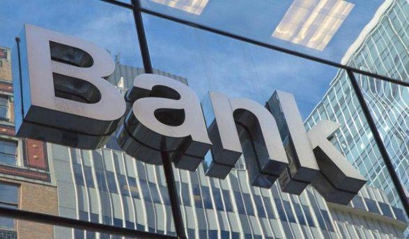 В Украине готовят слияние двух банков