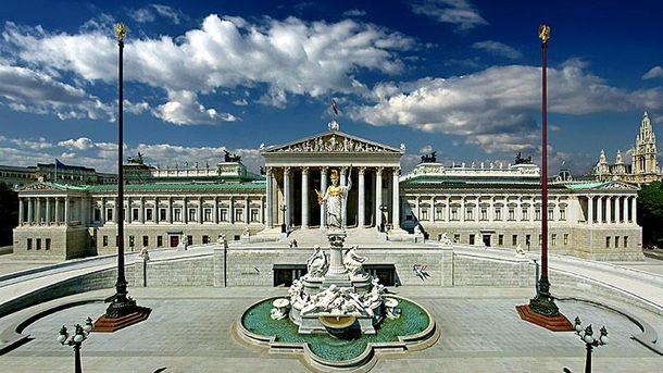 Австрійський парламент готується до політичних змін