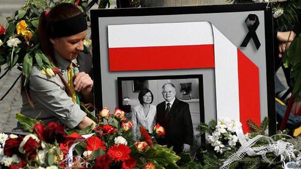 Смоленська катастрофа: Росія видалила зі звіту важливі докази