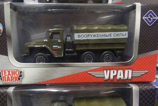 Прокуратура Киевской области обнаружила в продаже детские игрушки с символами России