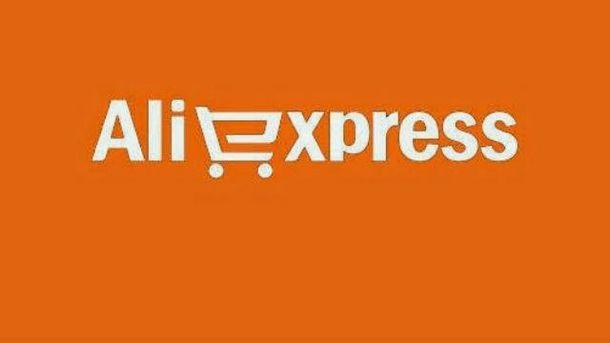 Украинцам хотят урезать количество закупок вAliExpress и иных иностранных магазинах