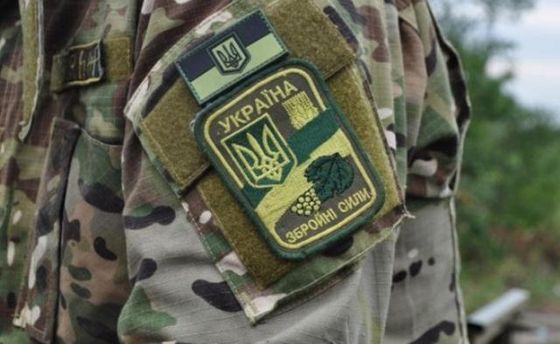 НаДонбасі пропав солдат зі зброєю