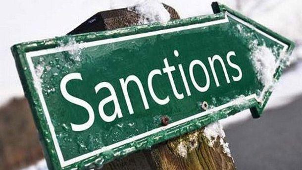 Украинские компании попали в международный санкционный список