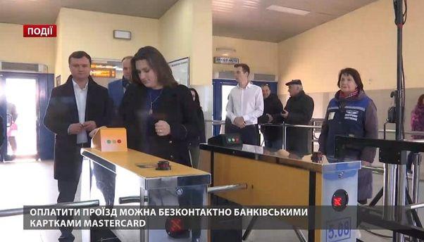 Оплатити проїзд можна безконтактно банківськими картками Mastercard