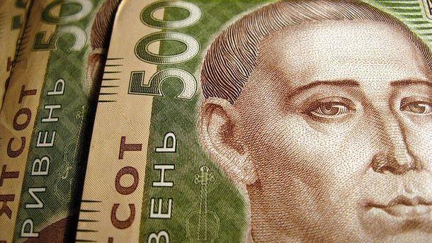 Готівковий курс валют 25 жовтня в Україні