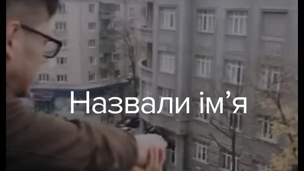 ЗМІ дізналися ім'я харківського мажора, який відкрив стрілянину полюдях