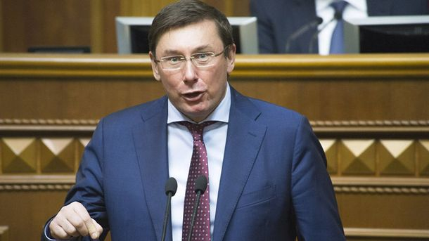 Луценко рассказал об обысках в квартире экс-руководителя