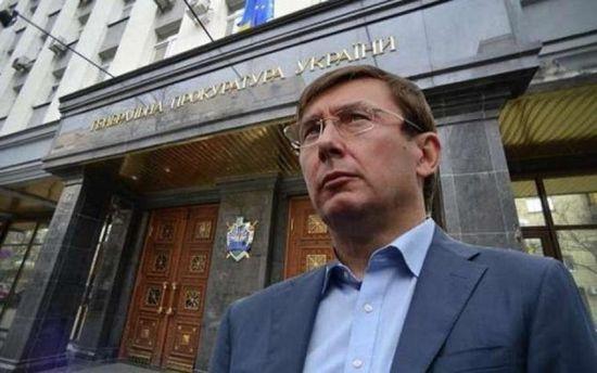 Луценко не реформирует ГПУ и хочет стать главным антикоррупционером