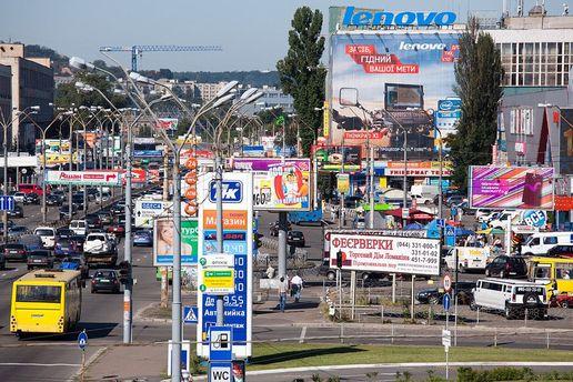 Рекламу уберут с улиц и перекрестков: законопроект