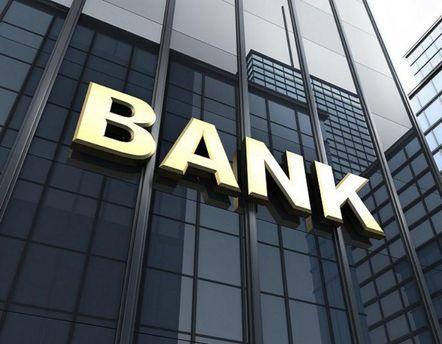 Еще один украинский банк принял решение самоликвидироваться