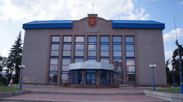 Белоцерковский городской совет
