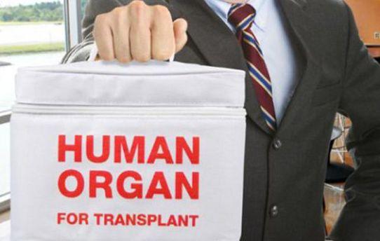 Торговля органами людей