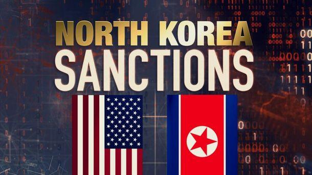 Северная Корея получила очередную  порцию санкций