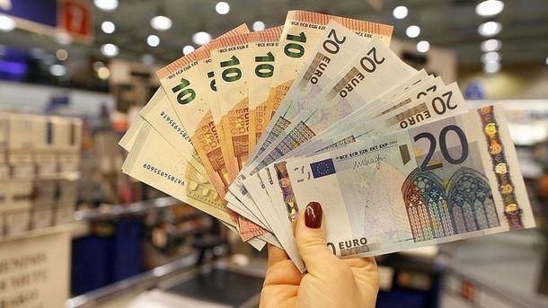 Готівковий курс валют 27 жовтня