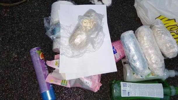 Росіянина з наркотиками затримали на Київщині