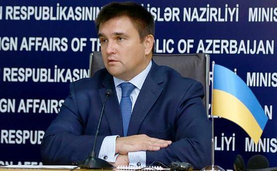 Клімкін заявив, що Україна підтримує цілісність Іспанії