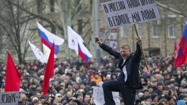 Народ Донбасса во всей красе