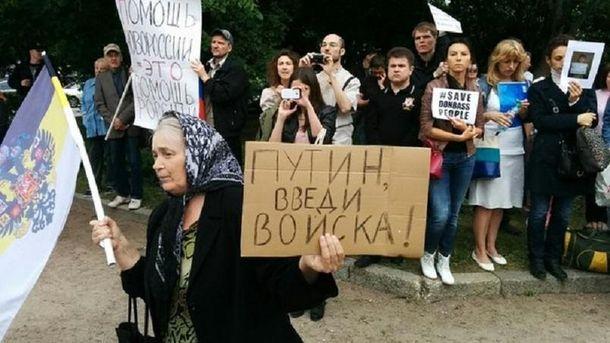 Настроения на Донбассе