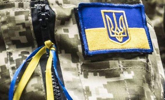 В Киеве избили бойца АТО