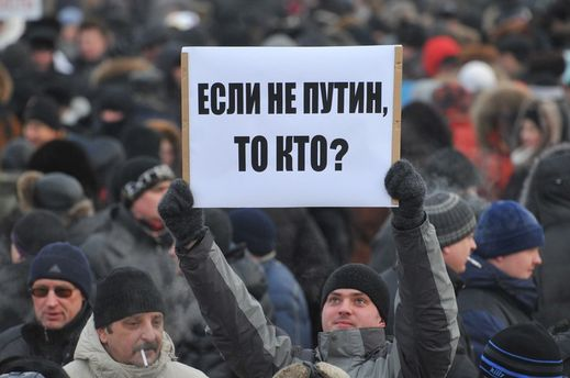 Хто буде президентом Росії?
