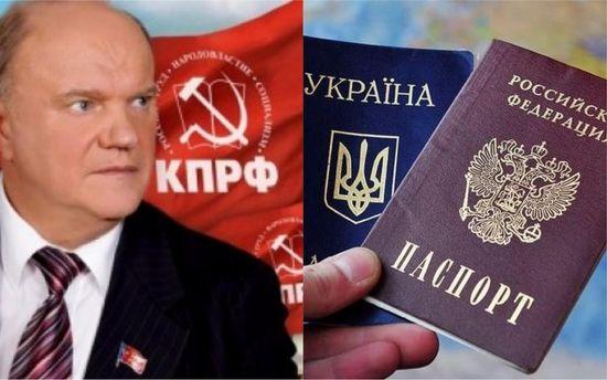Россия планирует упростить получение гражданства переселенцами с Донбасса