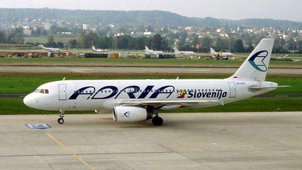 Авиакомпания вернулась после пятилетнего перерыва