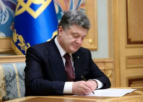 Порошенко подписал изменения вБюджетный кодекс— Повышение пенсий