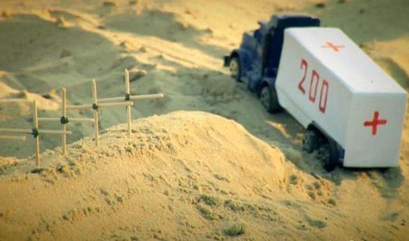 Потери боевиков наДонбассе: агентура узнала околичестве погибших занеделю