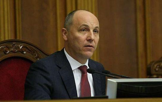 Парубий призывает усилить санкции против РФ