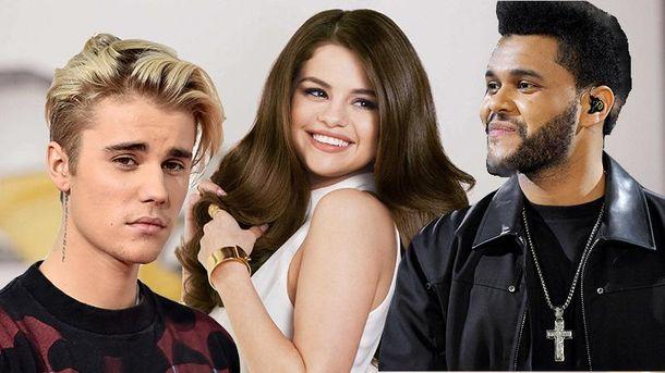 Селена Гомес, Джастин Бибер и The Weeknd