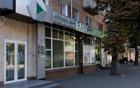 Міжнародний інвестиційний банк збільшив прибуток в 2 рази
