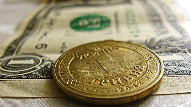 Готівковий курс валют 31 октября