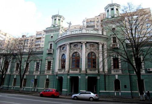 Национальная академия аграрных наук Украины