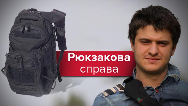 Данных для вручения подозрения Александру Авакову вначале года еще не было, - Холодницкий - Цензор.НЕТ 2105
